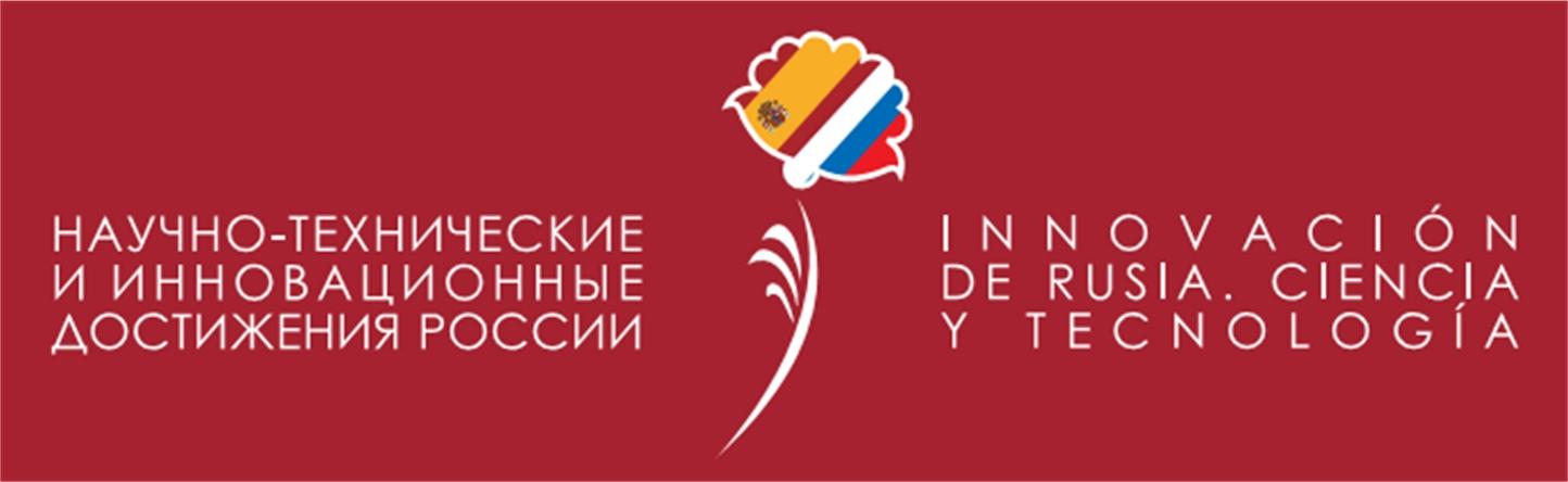 1_logo_Spain