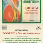 GreenBuilding_2012
