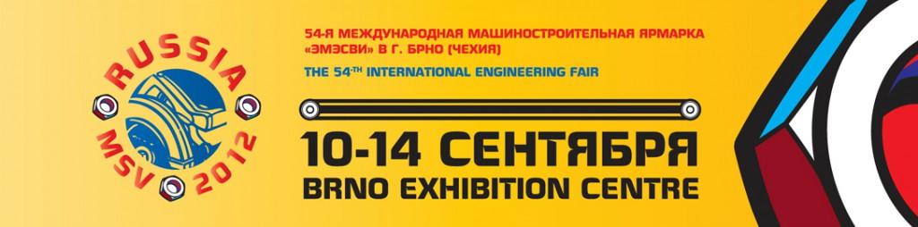 MSV-2012_logo