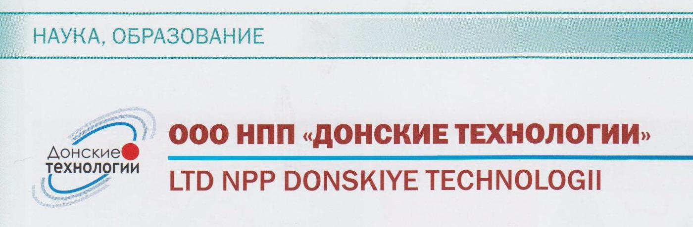 Biznes Dona_2013_novost
