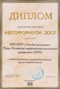 2007_Avtoformula1_Small