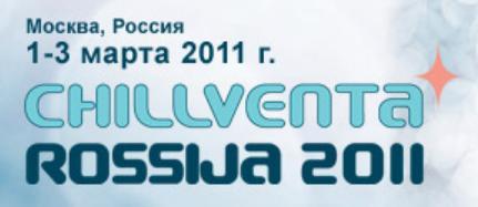 Chillventa.Rossija.2011.logo