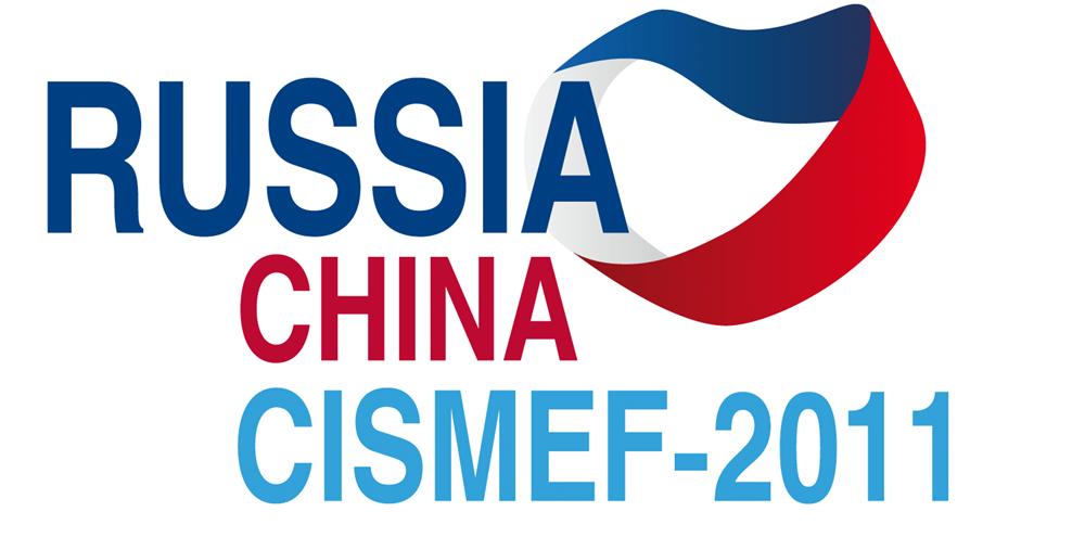 Cismef-2011_logo
