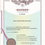 Patent_134240