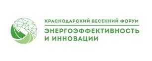 Krasnodar_energoforum_2014