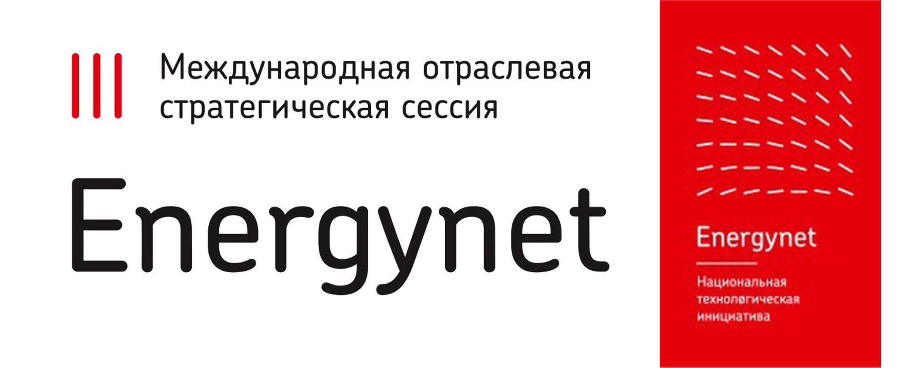 EnergyNet_2017