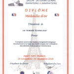 Диплом международного салона Эйфеля_Париж