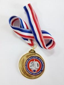 Золотая медаль международного салона Эйфеля_Париж